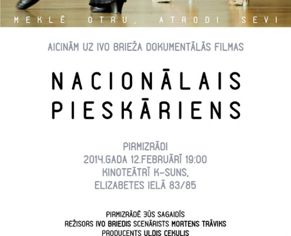 NACIONALAIS PIESKARIENS (The National Touch)